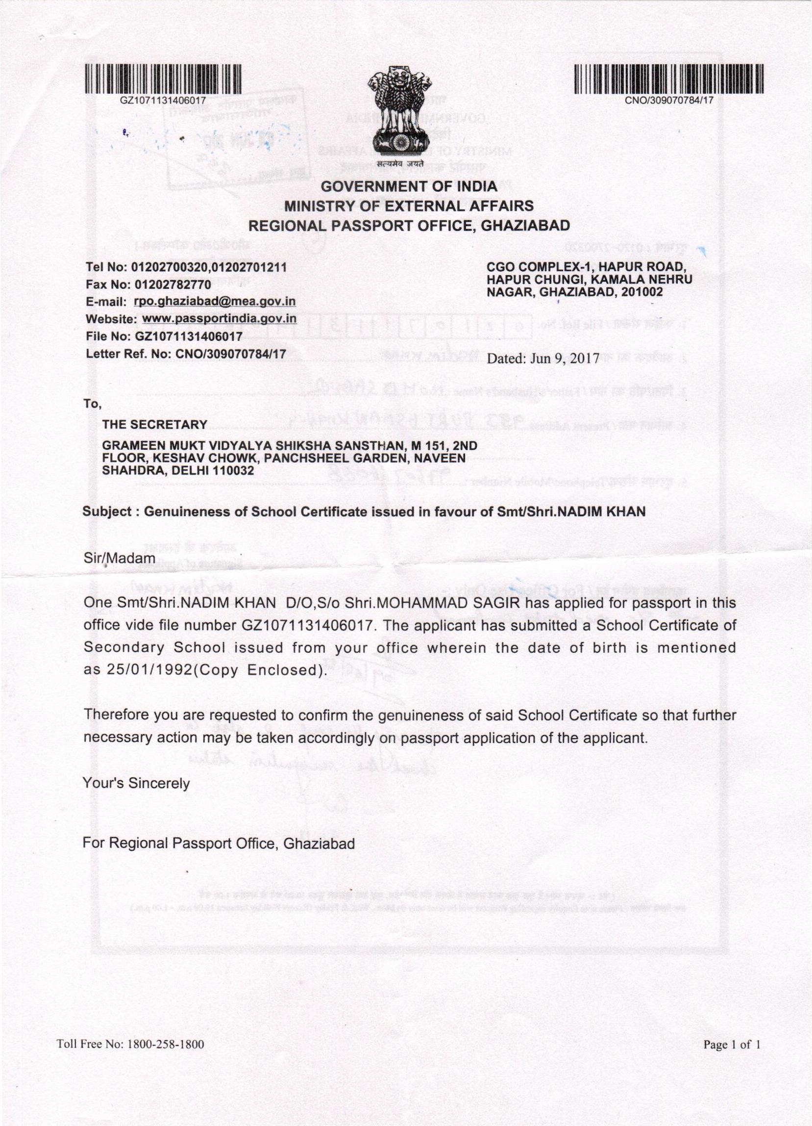 Grameen mukt vidhyalayi shiksha sansthan gmvss passport verification letter uttar pradesh aiddatafo Images